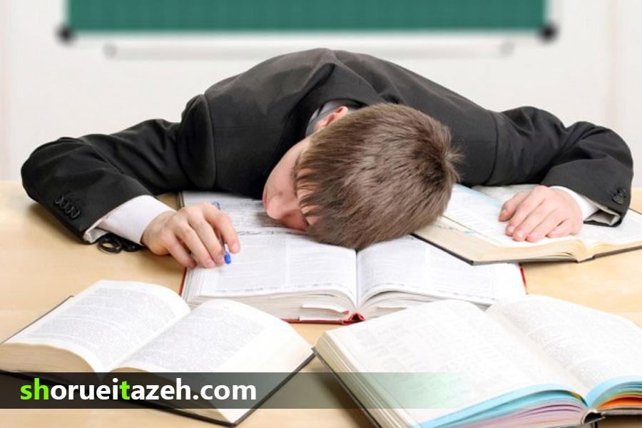 آیا خسته اید شروع کنید