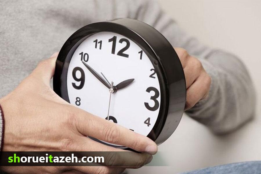 ساعت خود را نیم ساعت به جلو بکشید-شروعی تازه