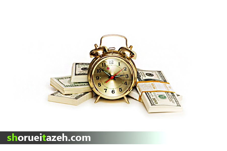 وقت شما، سرمایه شماست-شروعی تازه